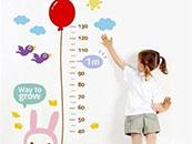 孩子吃什么能长高