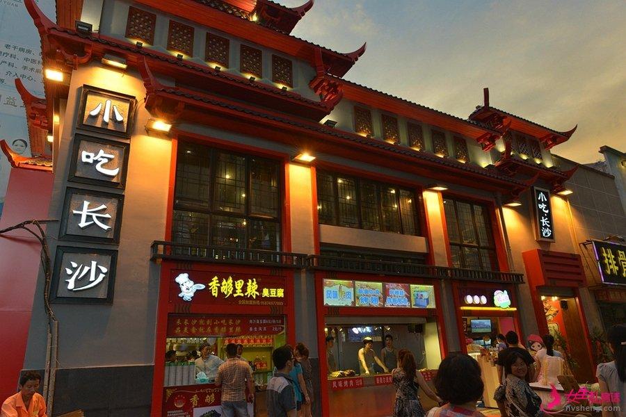 旅行美食攻略 国内十大美食街