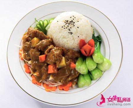 印度菜做法之咖喱牛肉饭 自己在家就能做!
