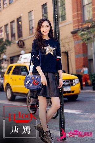 """不一样的""""嫣""""火:唐嫣纽约街拍 针织衫配小皮裙美极了"""