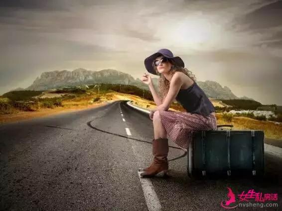 独自去旅行 一个人看书写诗到处走走停停