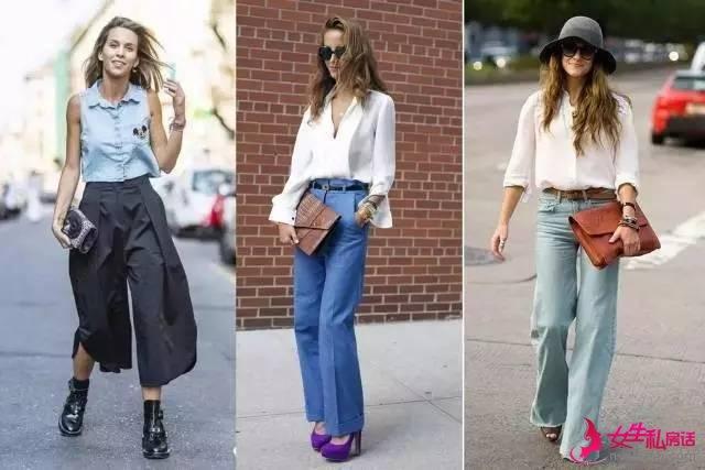 """千万不要在约会时候穿这些 """"时髦""""款,因为直男觉得它们:丑!"""