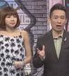 WHAT?!台湾综艺节目号称台湾是人类的祖先
