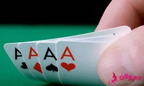 过年打牌坐什么方位容易赢钱呢?
