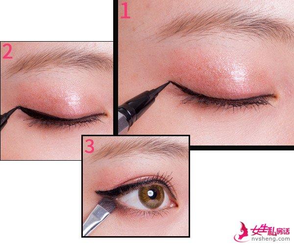 """这样的眼妆很少女 迷倒一片的会""""撒娇""""眼妆"""