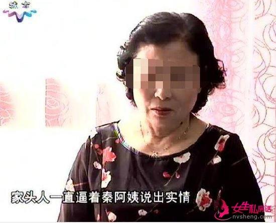 """已婚老太越轨网恋上圈套 """"老公""""竟是女婿"""