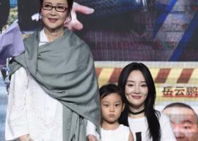 《麻烦家族》首映发布会 李小璐带着甜馨助阵母亲