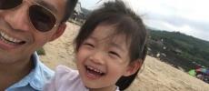 大S儿子生日 汪小菲竟带女儿去看海