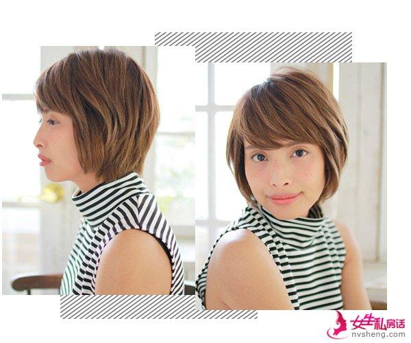 菱形脸适合什么样的发型 菱形脸中长发发型