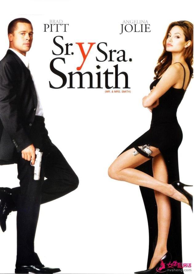 《史密斯夫妇》