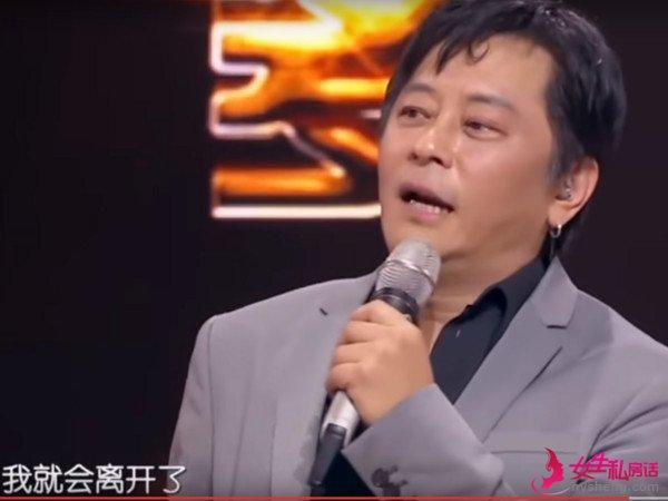 王杰无预警宣布退出歌坛