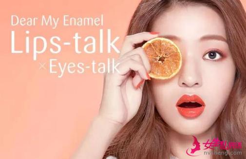 这么悦目的橙汁妆,别说你还不知道?