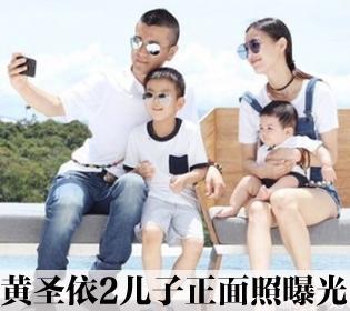 黄圣依庆祝结婚10周年 首晒儿子正面照
