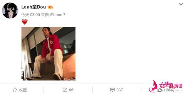 窦靖童七夕节公布男子照片并比心示爱