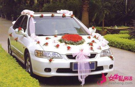 结婚习俗之婚车行驶风俗大揭秘