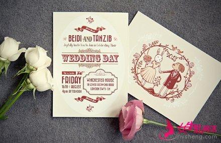 婚礼请柬怎么写 教你结婚请柬的写法