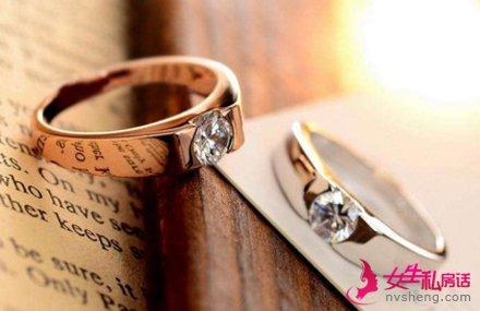 怎么挑选结婚戒指 结婚对戒购买攻略