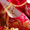 小常识:传统中式婚礼习俗有哪些
