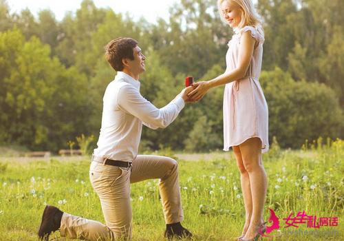 揭最容易早婚的星座女 有你吗?