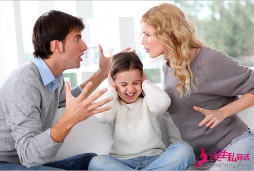 豪情决裂的夫妻有必要为孩子不离婚吗
