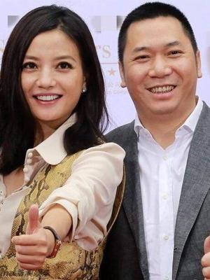 赵薇夫妇被罚款百万还被禁入股市