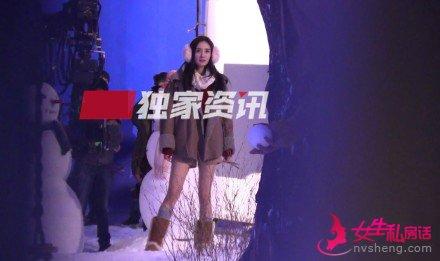 杨幂张彬彬合体拍广告 变甜蜜情侣