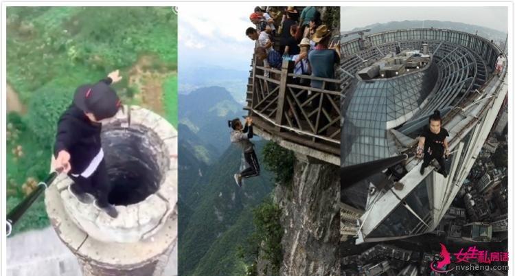 吴咏宁生前攀爬高处图片 图片来源:南方都市报