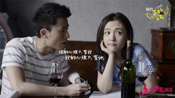 """30岁奇葩男子追心仪女生不成,竟去找其前男友""""求教"""",却没料到"""