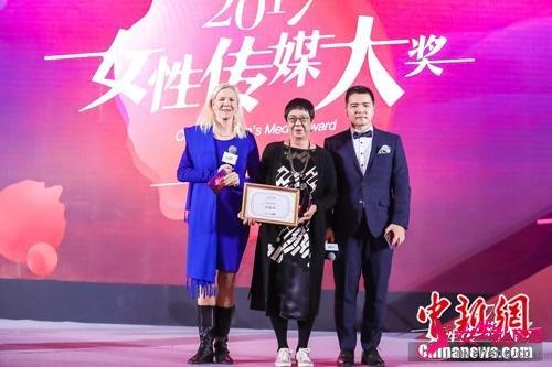 许鞍华获得2017女性传媒大奖年度女性榜样