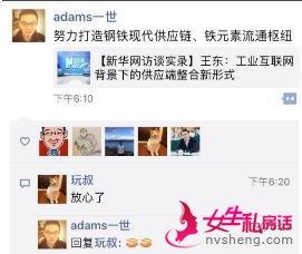 北京警方证实:此前醉驾的郎永淳已经刑满释放