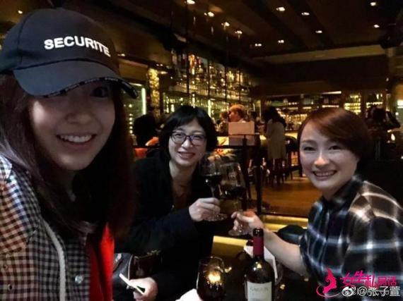 张子萱和友人聚会