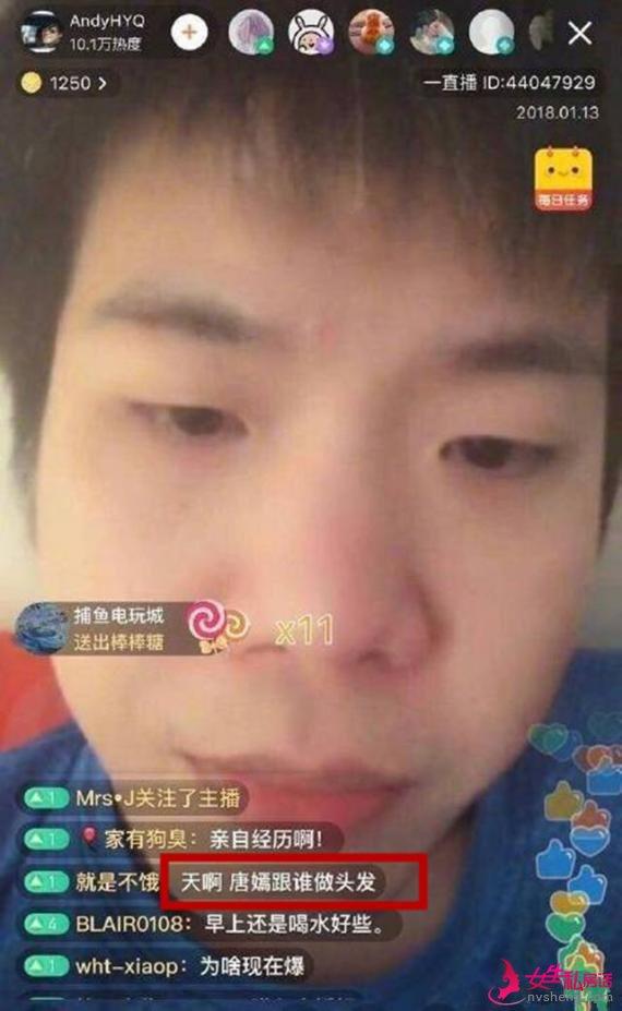 黄毅清称不认识唐嫣:网上有人故意带节奏