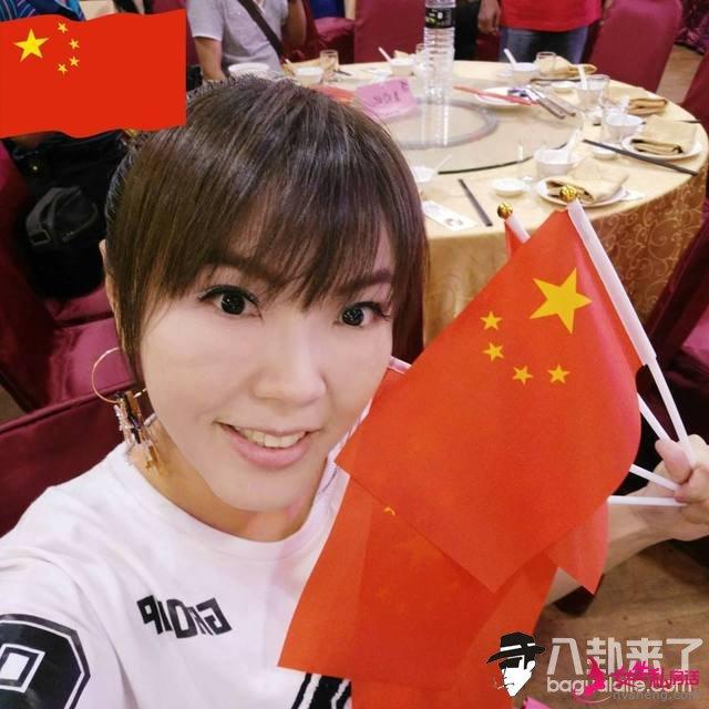 """遭批舔中""""嘴巴说说"""" 刘乐妍:你就继续意淫台湾国籍"""