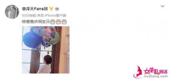 刘强东44岁生日获女儿庆生 冲天辫萌萌哒