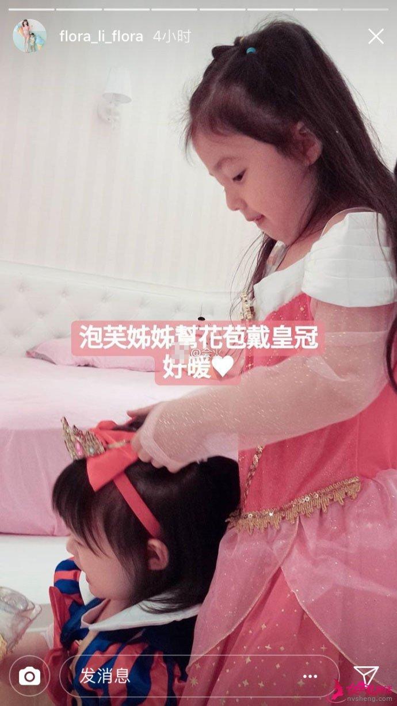 刘�u宏夫妻为小女儿庆生 小泡芙给朋友戴王冠超有爱