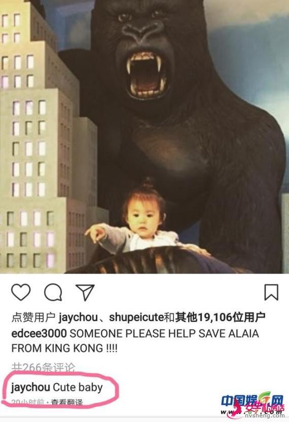 陈冠希晒女获周董点赞 网友:你何时晒自己女儿?