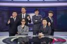音乐综艺接档《无限挑战》 金泰
