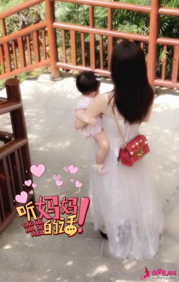 """天王嫂方媛庆母亲节 """"炫耀""""9个月女儿会叫妈妈了"""