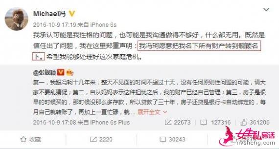 贵圈太乱!张靓颖新欢被曝是女方婚礼伴郎、王铮亮小舅子..