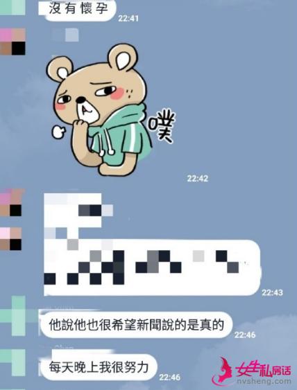 网曝刘德华否认爱妻怀孕