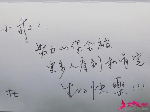 """沈梦辰生日杜海涛零点送祝福 甜蜜称""""小乖乖"""""""