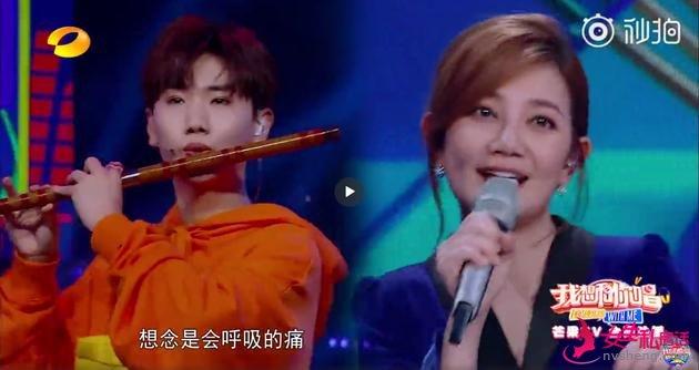 汪苏泷上节目吹笛子