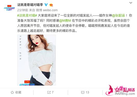 导演怒斥鹿晗为陪关晓彤放鸽子:没艺德看你走多远