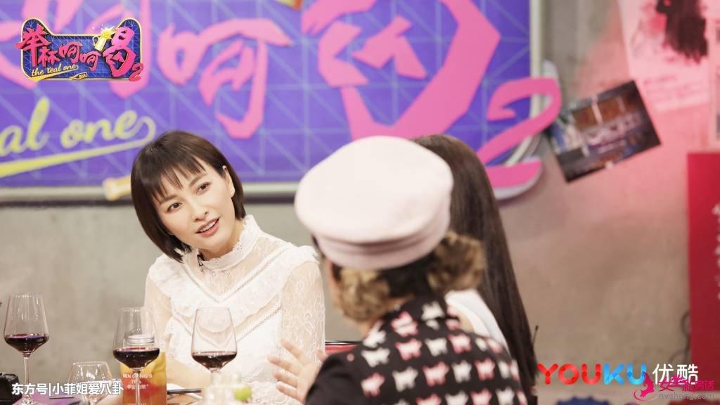 吴昕掏心窝子发博:我一直在跟自己较劲,很多事情我可以做到