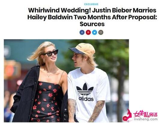 外媒曝比伯海莉确认领取结婚证 将于下周办婚礼