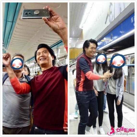 出行坐地铁、和路人玩自拍毫无架子!这种巨星你可见过?