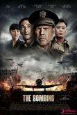 《大轰炸》被曝北美正常上映 国