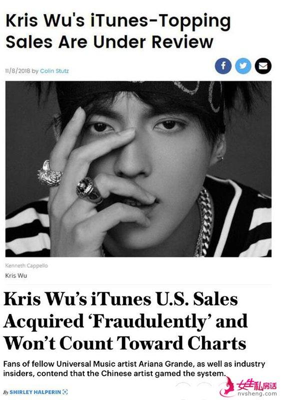 吴亦凡占据榜首Billboard审查中 外媒称:将不计入榜单