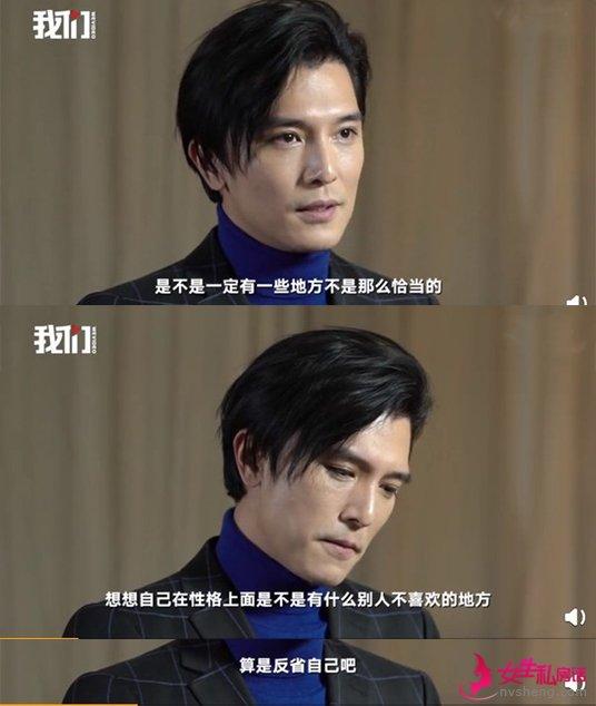 """邱泽回应被批""""渣男"""":自己不适合谈恋爱"""