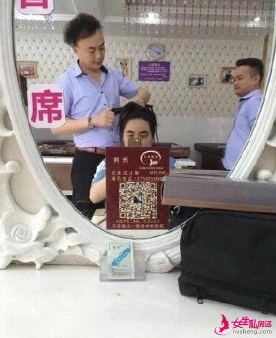 兼职钟点工?陈奕迅被指撞脸发型师网友笑喷